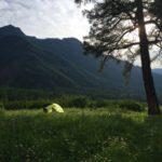 В объятиях гор